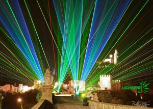 Tsaravets Veliko Tarnovo
